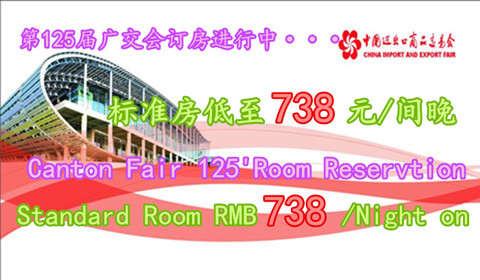 Spring fair (including single buffet breakfast and fair transport)
