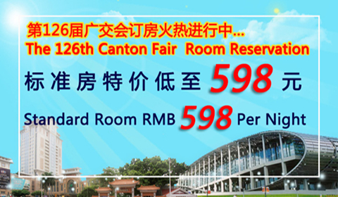 In 2019 Canton fair promotion